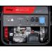 Бензогенератор FUBAG BS 5500 A ES с электростартером и коннектором автоматики