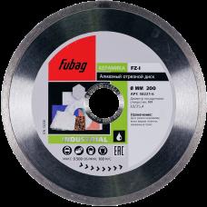 Алмазный диск FZ-I_ диам. 200/30-25.4