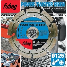 Алмазный диск FUBAG Power Twister Eisen 230х22,2х2,3