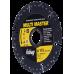 Алмазный диск FUBAG Multi Master 115х2,2х22,23