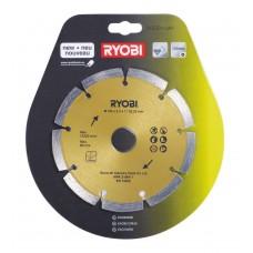 Диск алмазный по бетону Ryobi AGDD 125A1 диам. 125 мм для углошлифмашин EAG 750 RB / EAG 950 RB