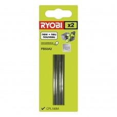 Набор ножей Ryobi PB50A2 для рубанка CPL180M / CPL180MH