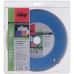 Алмазный диск FUBAG Keramik Pro 250х2,6х25,4/30