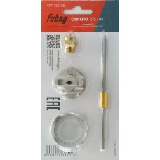 Сопло FUBAG BASIC S750 2,5 мм в комплекте