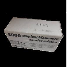Скобы 10х12,8 мм (5000 шт.) RODCRAFT