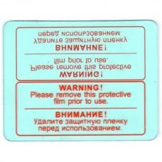 Стекло для масок сварщика FUBAG OPTIMA 114.5х89.6 мм